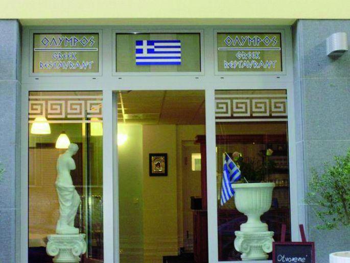 Grécka Reštaurácia OLYMPOS, Bratislava - 1